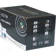 11.5X11.5X15mm, 0.008 Lux, Audio & Video 520TVL Smallest HD & Night Vision Mini CCTV Camera With Housing Micro Camera