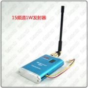MK 1.2G 1W FPV TX RX 15CH