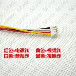 200mW 2.4Ghz Wireless Transmitter Module