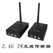1W 2.4G 4 Channel Wireless Video Audio Transmitter