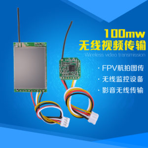 600M Wireless Audio Video Module