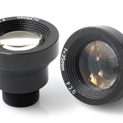 35mm starlight lens