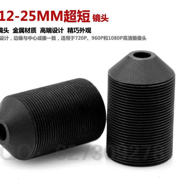 M12 25mm pinhole lens