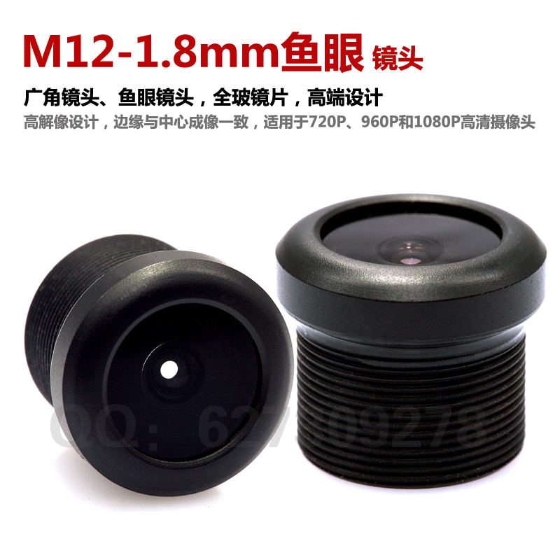 M12 thread 1.8mm fisheye lens