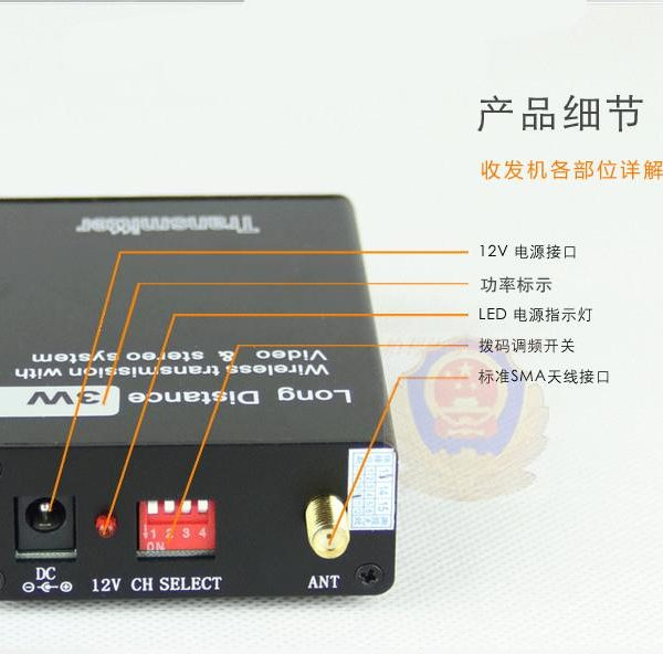 2.4G 3W Wireless Monitoring Wireless Audio Video Transmission Wireless Video Transceiver Transmitter Sender FPV ReceiverTX RX