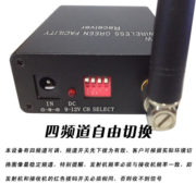 1W 2.4G 4 Channel Wireless Video Audio Transmitter!!2196581064