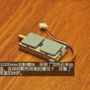 LawMate 1.2GHz 8CH 1000mW Wireless AV Transmitter