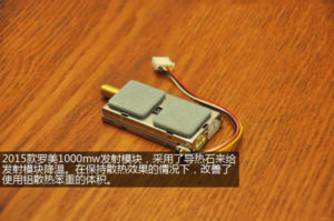LawMate 1.2GHz 8CH 1000mW Wireless AV Transmitter