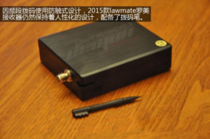 LawMate 1.2GHz 1000mW Wireless