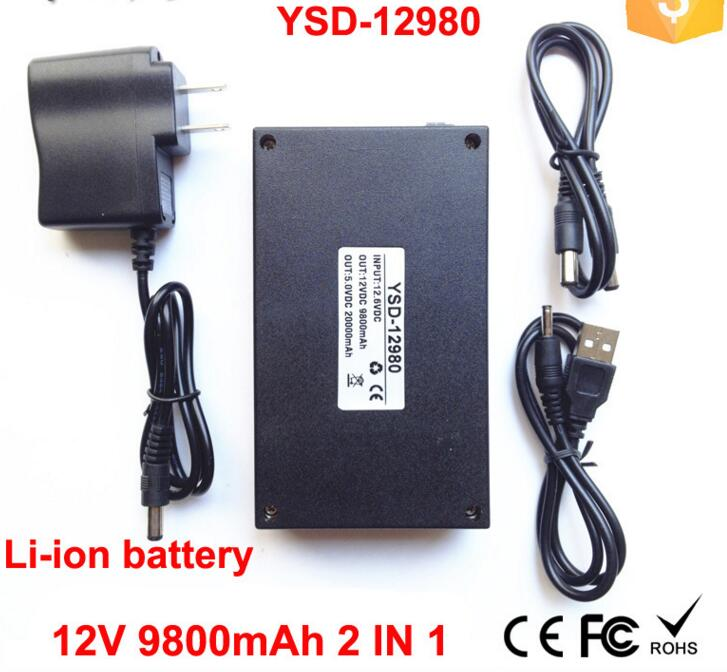 2v Lithium li-ion Battery Rechargeable