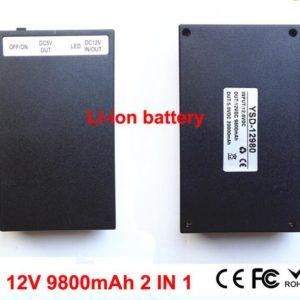 YSD-12980 12V 9800mAh & 5V 20000mAh 2in1 black li-ion battery