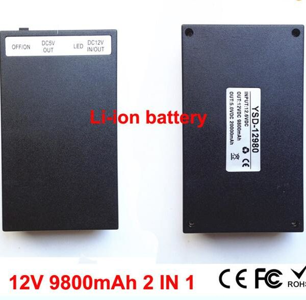 YSD-12980 12V 9800mAh & 5V 20000mAh 2in1 black li-ion battery