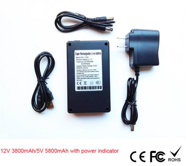 12V/5V double output li-ion rechargable battery