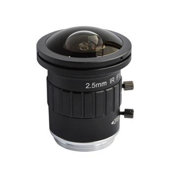 ps12324812-2_3_2_5mm_8megapixel_cs_mount_190degree_super_wide_angle_fisheye_lens