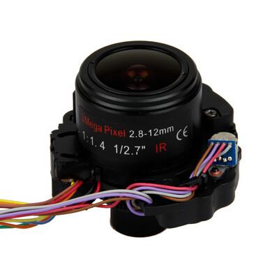 ps12325000-1_2_7_2_8_12mm_f1_8_3megapixel_14_mount_motorized_zoom_vari_focal_ir_cut_lens
