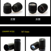 ps12325173-1_3_6mm_m7x0_35_mount_pinhole_lens_for_cmos_ccd_sensors