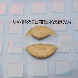 850 nm UV/IR filter crystal Day and night type crystal chips To prevent color color filter