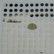 940 - nm filter SBC lens filter Night vision filter Narrowband filter = 8 mm in diameter