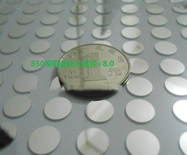 850 nm narrow-band filter Infrared band-pass filter = 8 * 1.0 mm diameter