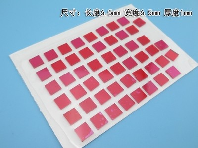 650 nm bandpass narrow-band filter laser bar code with high filter red filter square 6.5*6.5*1mm