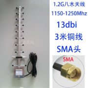 13dBi YAGI Beamed Directional Antenna