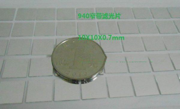 940 - nm filter SBC lens filter