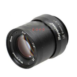 "2MP 960P HD 1/3"" F1.0 CCTV Fixed Iris IR Infrared 4mm Lens CS Mount lense For CCD Camera"