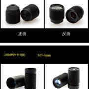 ps12325173-1_3_6mm_m7x0_35_mount_pinhole_lens_for_cmos_ccd_sensors