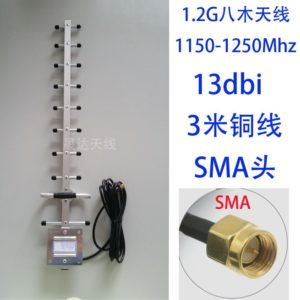 13dBi YAGI Beamed Directional Antenna
